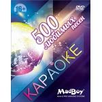 Madboy MFP-1000X универсальный караоке плеер с диском на 500 песен