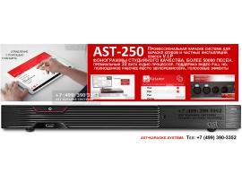 AST-250