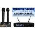 Madboy U TUBE 20r   база с двумя беспроводными перезаряжаемыми микрофонами