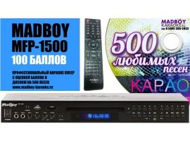 MadBoy MFP 1500 караоке с оценкой баллов