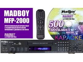 Madboy MFP-2000 Профессиональный мультиформатный караоке плеер