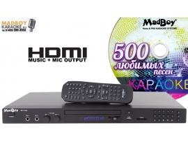 Madboy MFP-1000X универсальный караоке плеер + диск на 500 песен