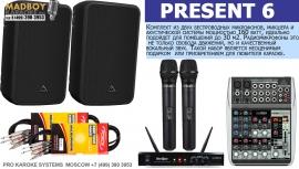PRESENT 6 комплект для караоке - 160 ватт звука.