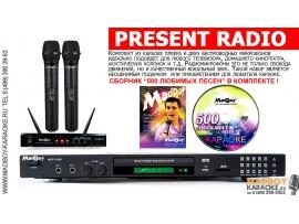 PRESENT RADIO  караоке набор с радиомикрофонами