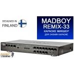 Madboy REMIX 33 микшер для караоке