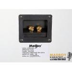 Madboy SCREAMER-410W – комплект 2 шт.
