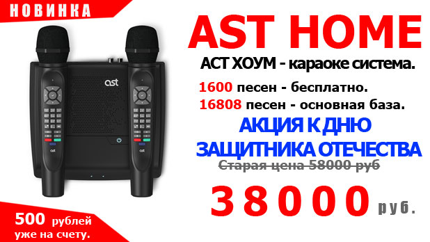 ast_home_hd_action
