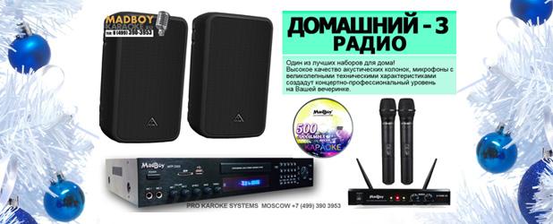 dom_3_radio_618-250