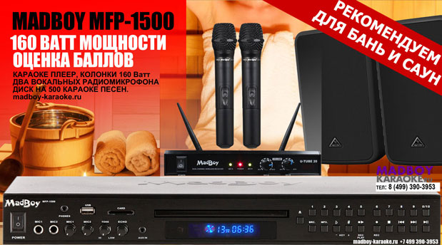 madboy_karaoke_player_mfp_1500_behringer_se500a_u_tube_20_sauna_slideshow