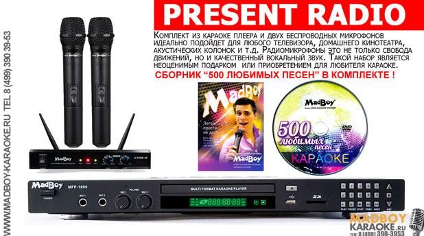 present_radio